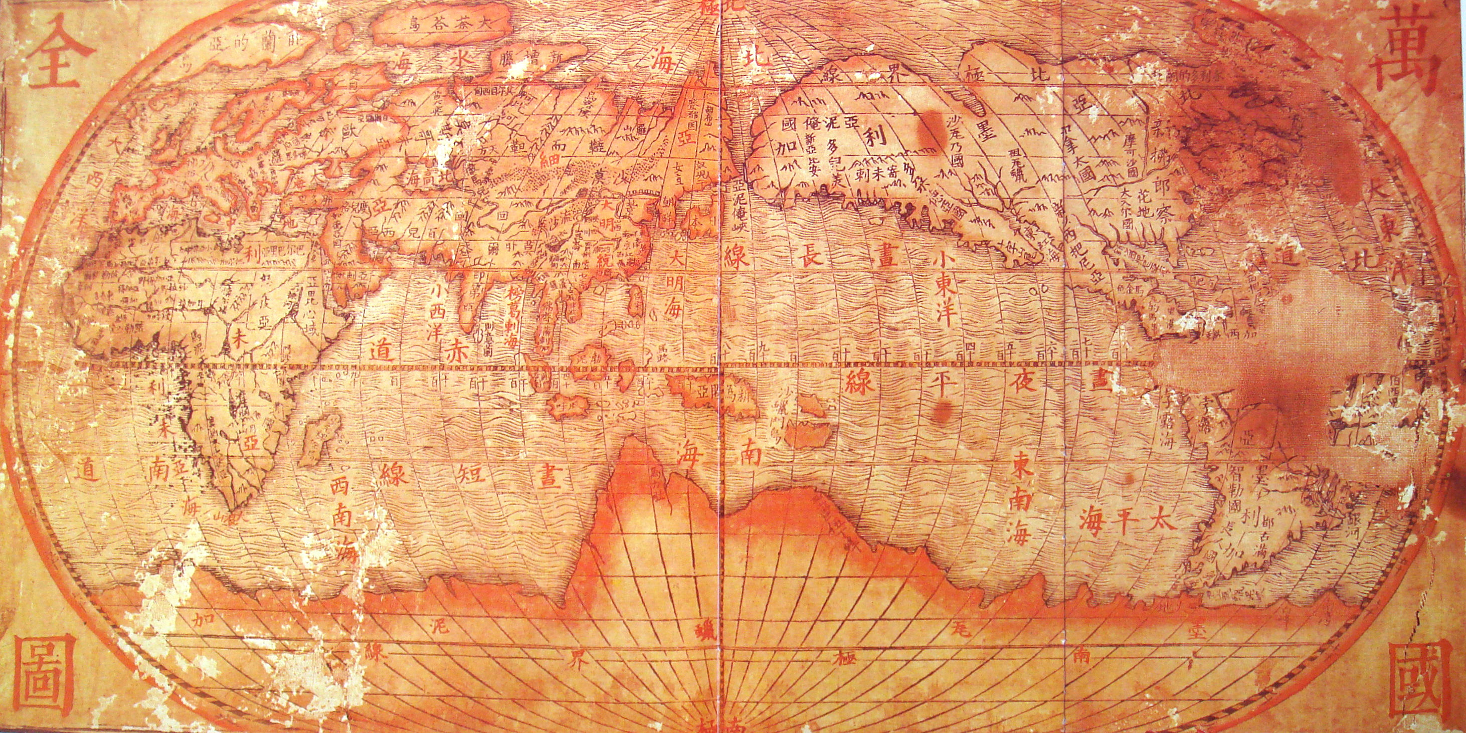 Complete Map Of All Known Countries Developed By Jesuits