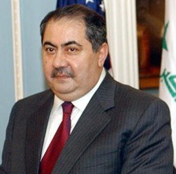 Cropped image of Iraqi Foreign Minister Hoshya...