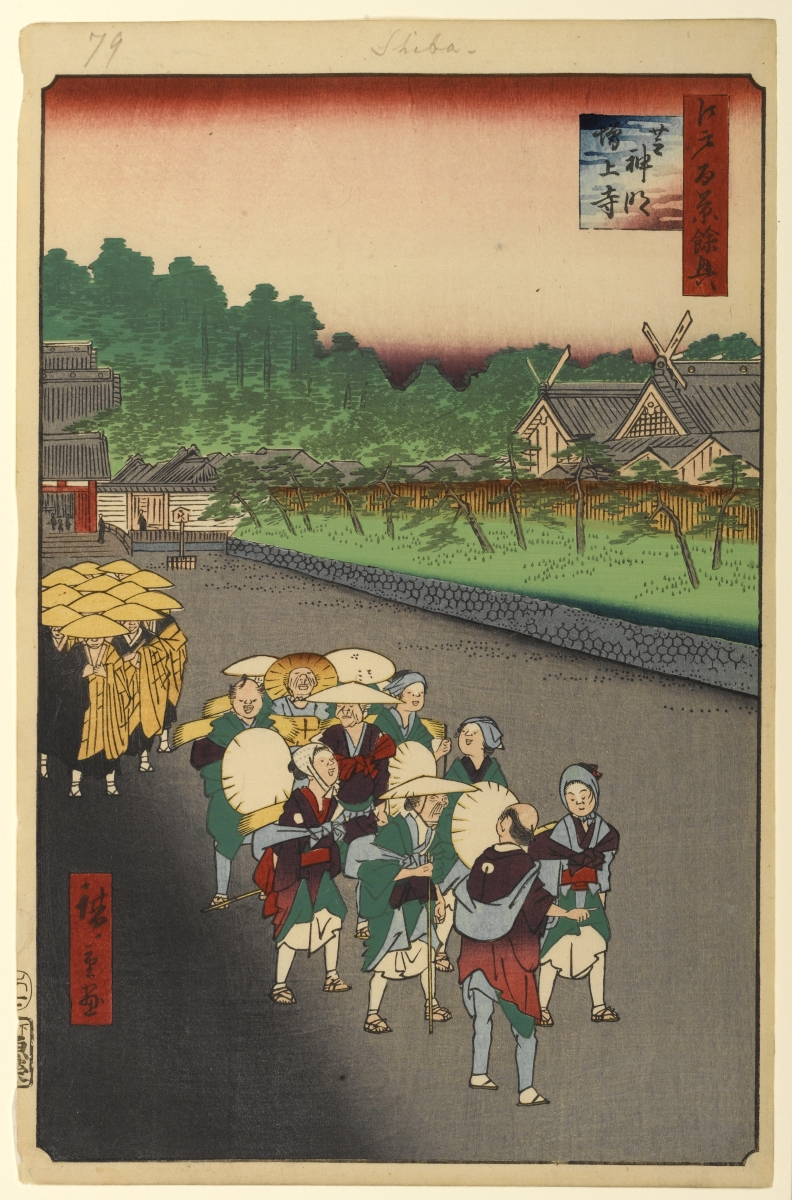 Hiroshige. Leaving the Temple
