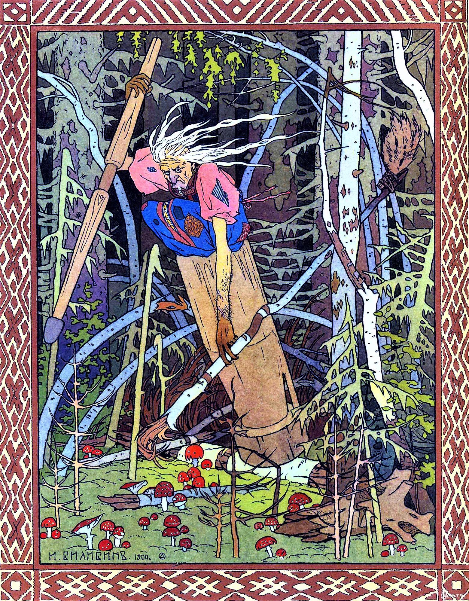 Baba Yaga crashing through the forest