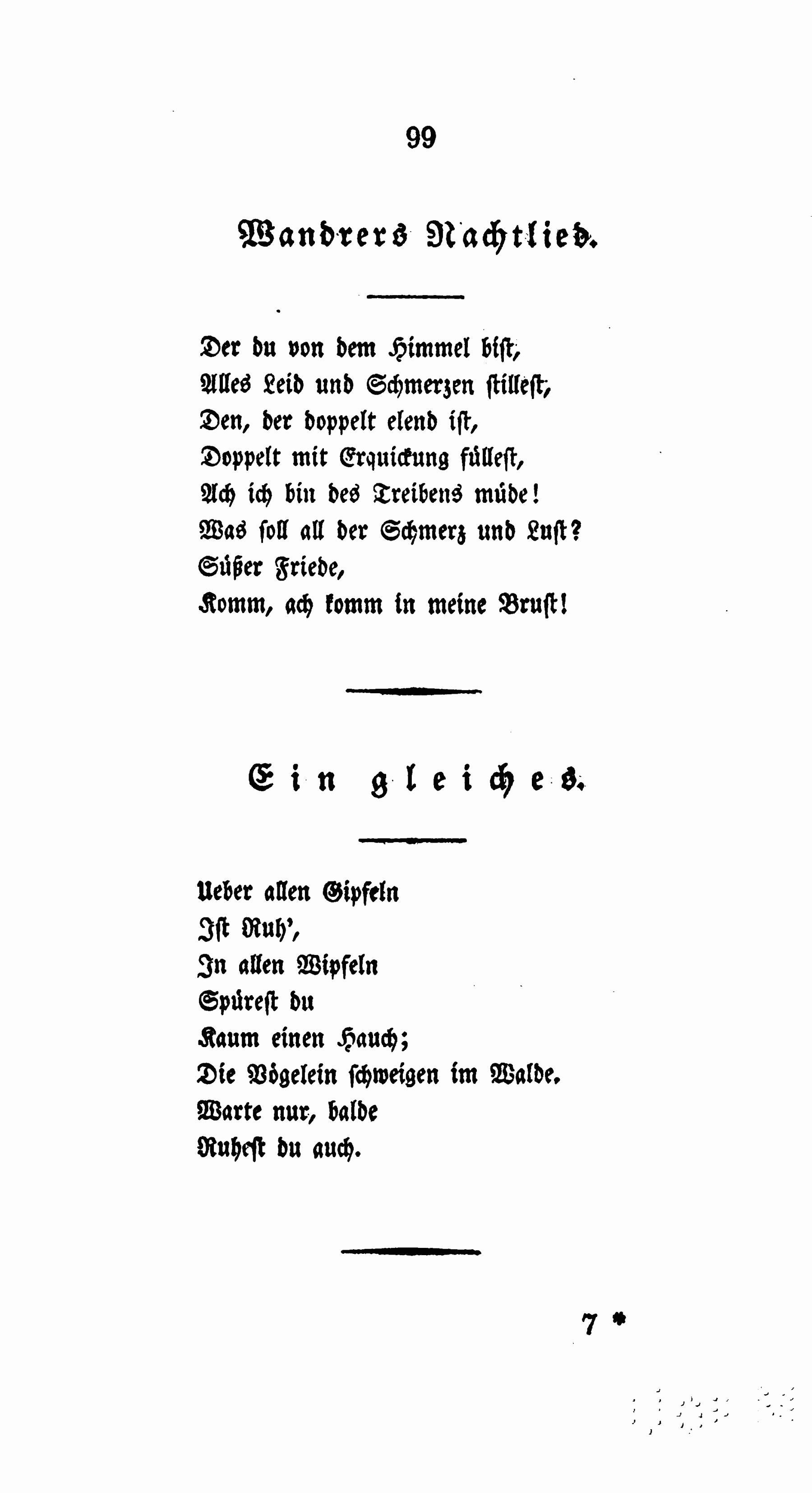 Freen Ged Poetry Worksheet