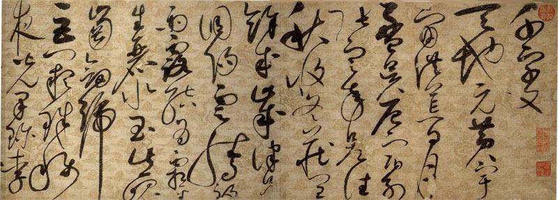 Classic Thousand-character Grass script
