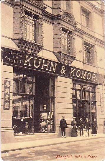 Kuhn Amp Komor Wikipedia