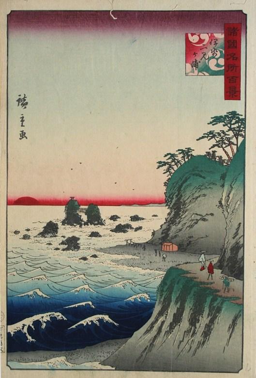 Hiroshige II Ise Futamigaura.jpg