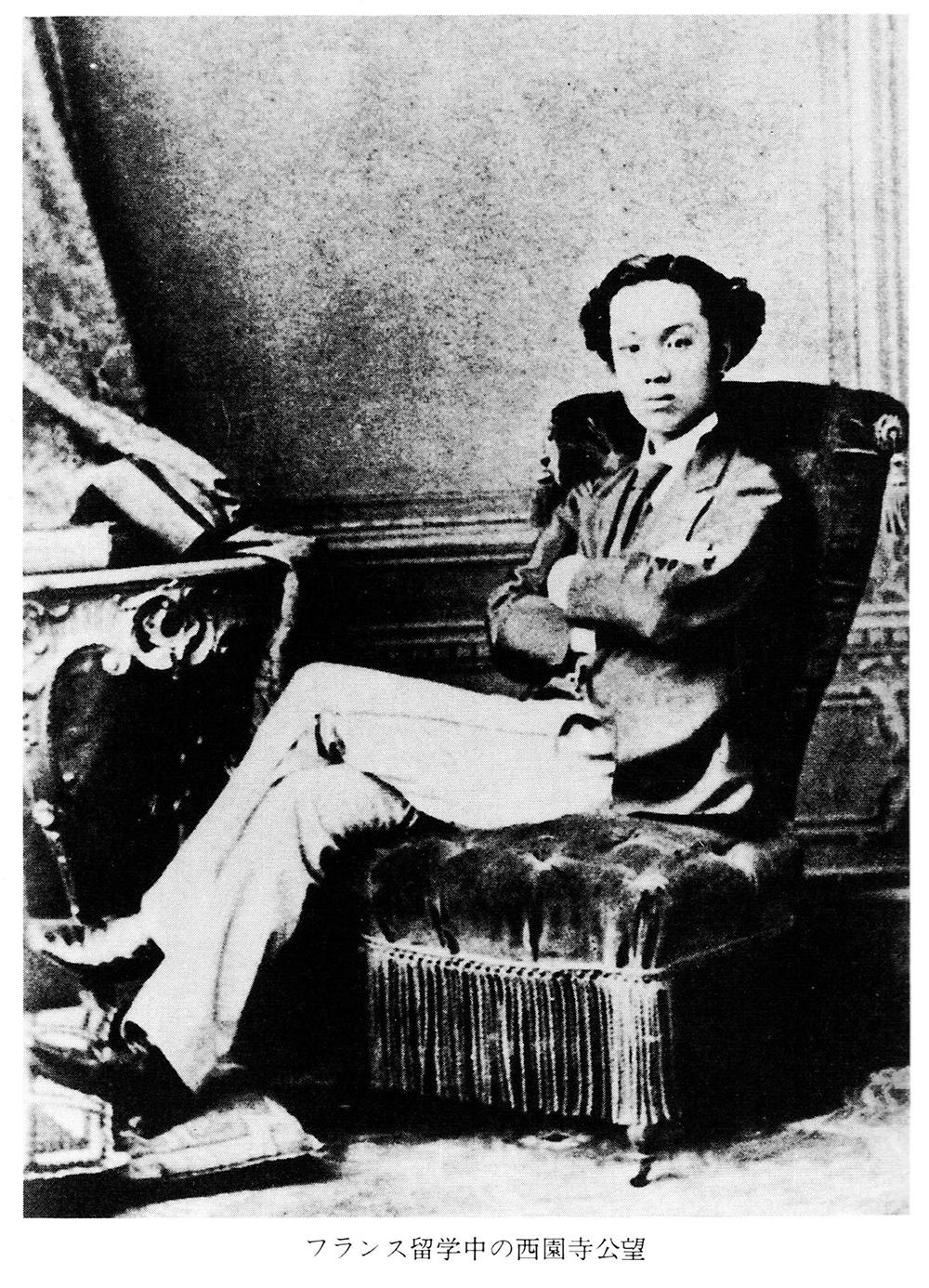 Young Kinmochi Saionji (西園寺公望, 1849-1940) stud...