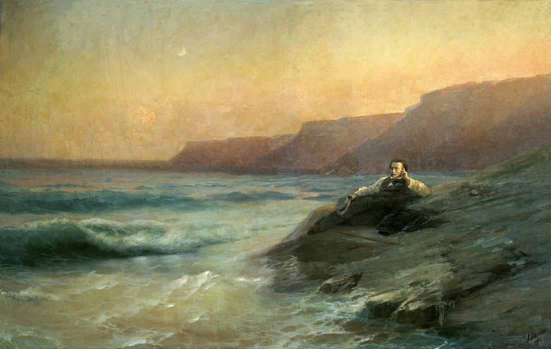 File:Пушкин на берегу моря.jpg