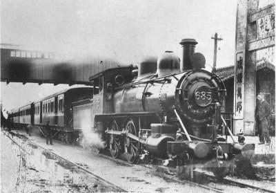 「最急行列車」の画像検索結果
