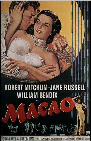 Macao 1952