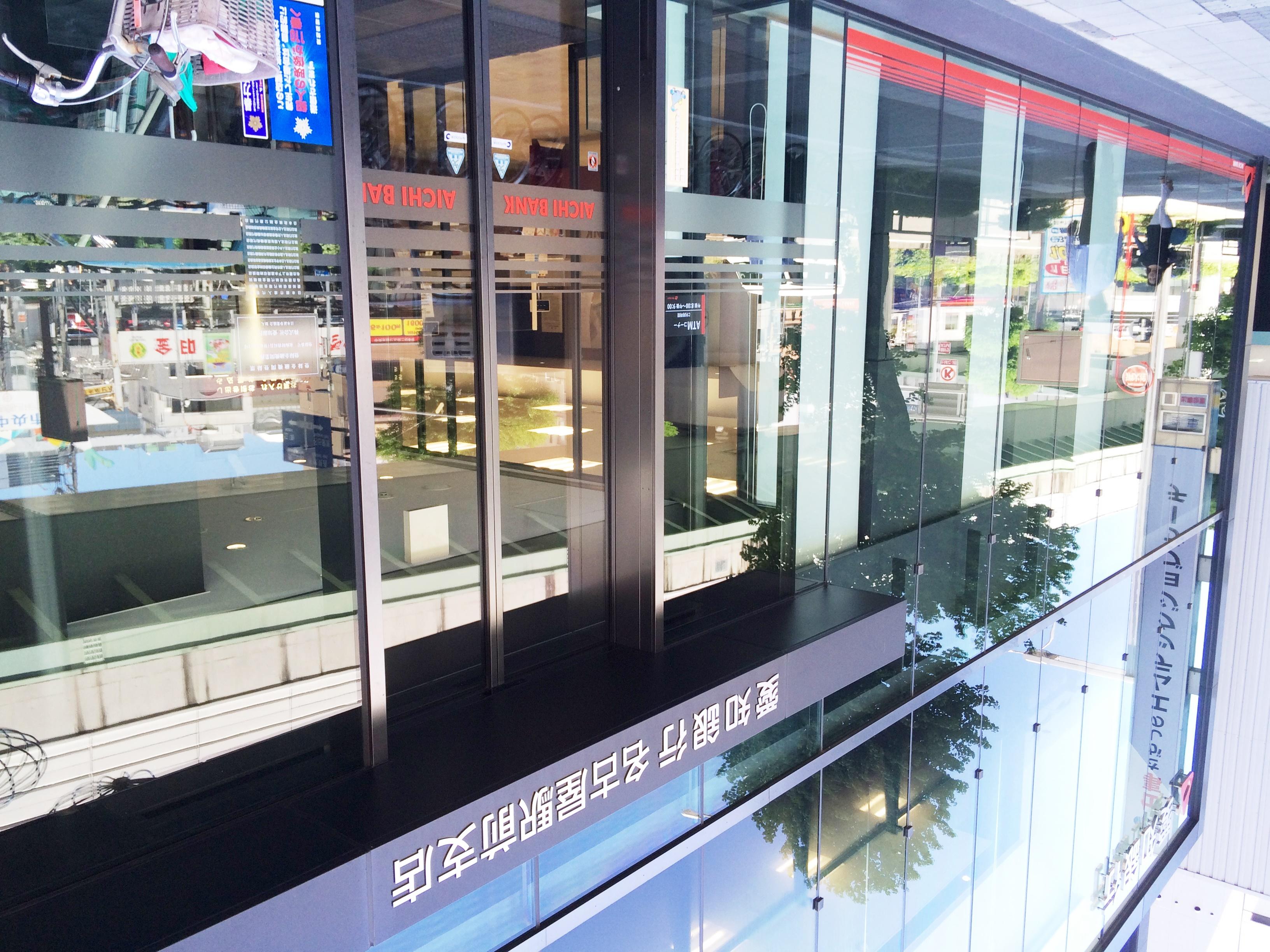最高 名古屋市中村區太閤3 7 21 - 壁紙 エアコン