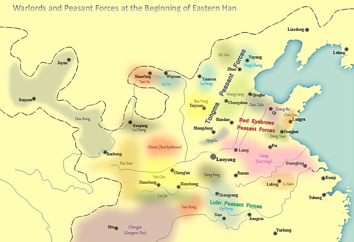 Wiki Han Dynasty