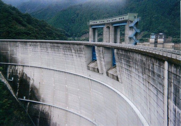 List of dams and reservoirs in Japan - Wikipedia