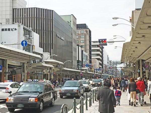 Shijō Street - Wikipedia