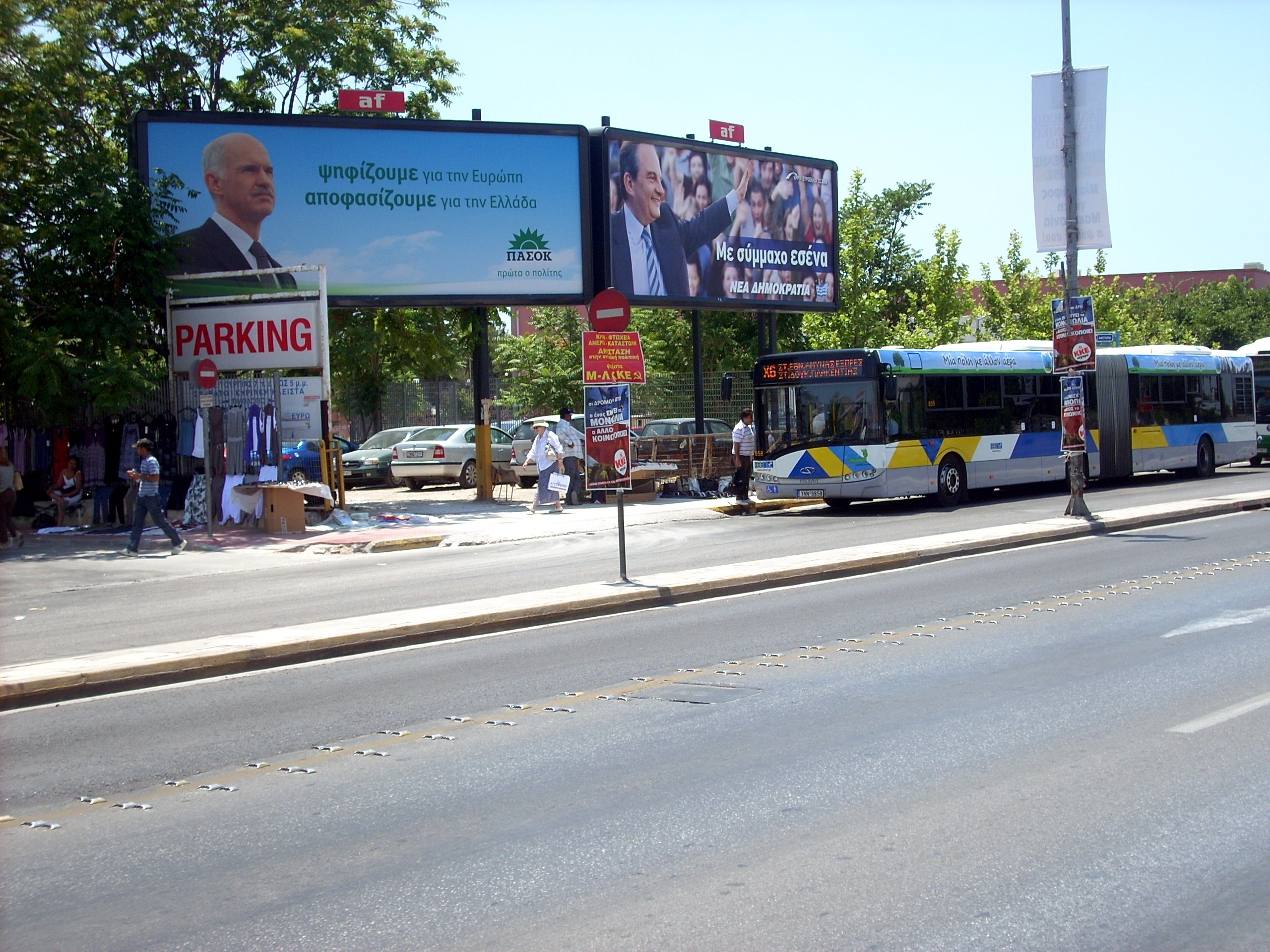 https://i1.wp.com/upload.wikimedia.org/wikipedia/commons/5/50/Bus_stop_near_Ethniki_Amina.jpg
