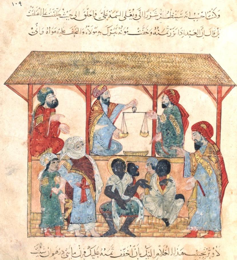 File:Slaves Zadib Yemen 13th century BNF Paris.jpg