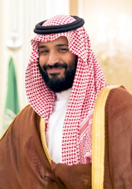 Crown Prince Mohammad bin Salman bin Abdulaziz Al Saud of Saudi