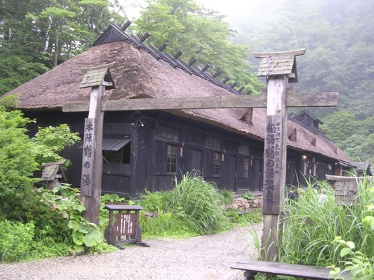 Tsurunoyu Hotspring in Akita Pref Japan 001.JPG