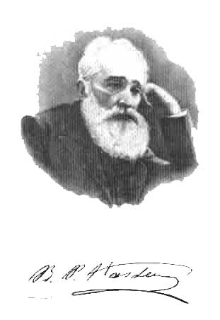 B.P.Hașdeu