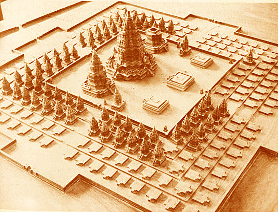 Prambanan's Miniature