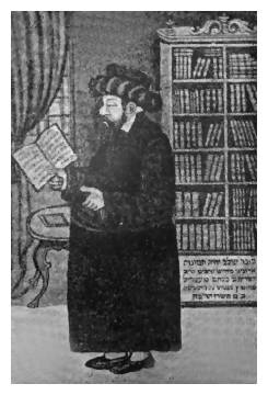 "English: Rabbi Menachem Mendel Hager, zt""..."