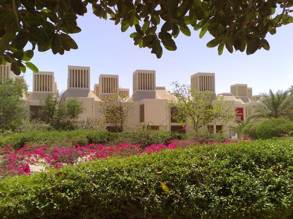 Universiti Qatar, ditubuhkan sejak 1973.