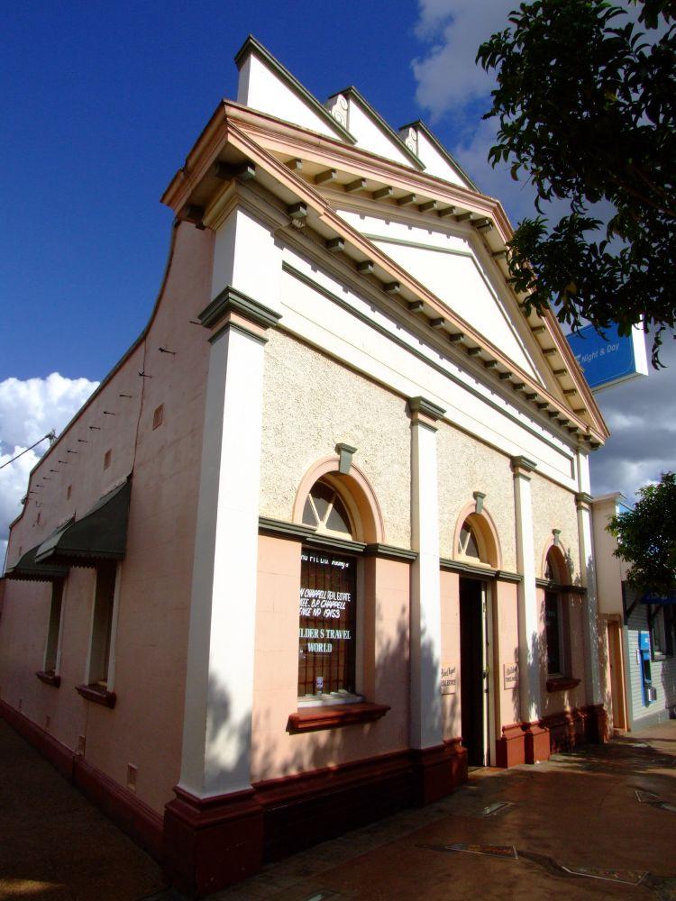 Queensland National Bank Childers Wikipedia