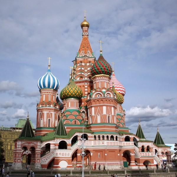 Файл:Собор Василия Блаженного (2009 год).jpg — Википедия