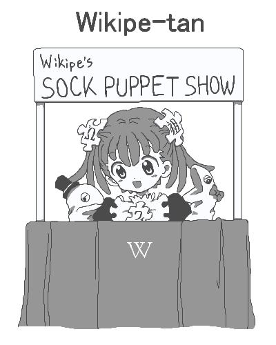 Wikipe-tan's sock puppet show