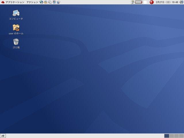 Archivo:Rhel4-ja-screenshot.jpg
