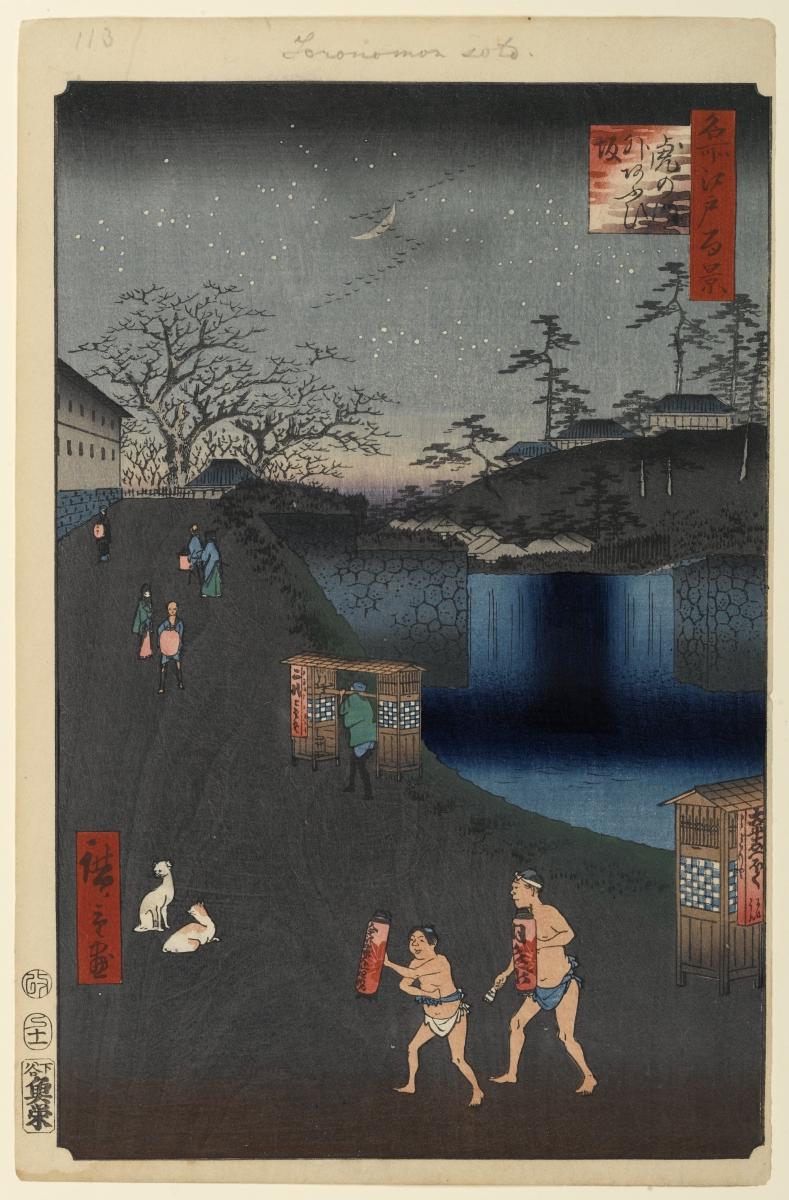 "One Hundred Famous Views of Edo #113, ""Ao..."