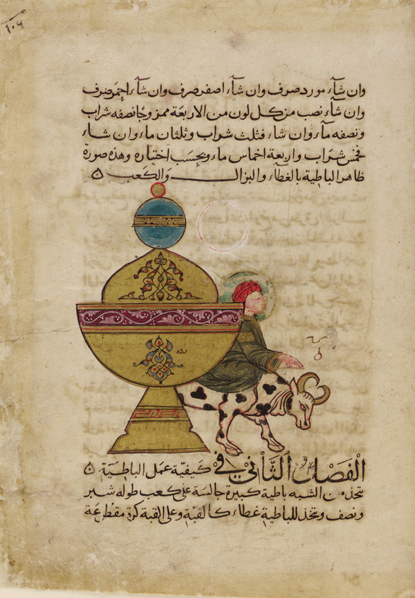 https://i1.wp.com/upload.wikimedia.org/wikipedia/commons/6/60/Al-Jazari_-_A_Table_Device.jpg