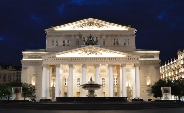 File:Большой театр ночью.JPG - Wikimedia Commons