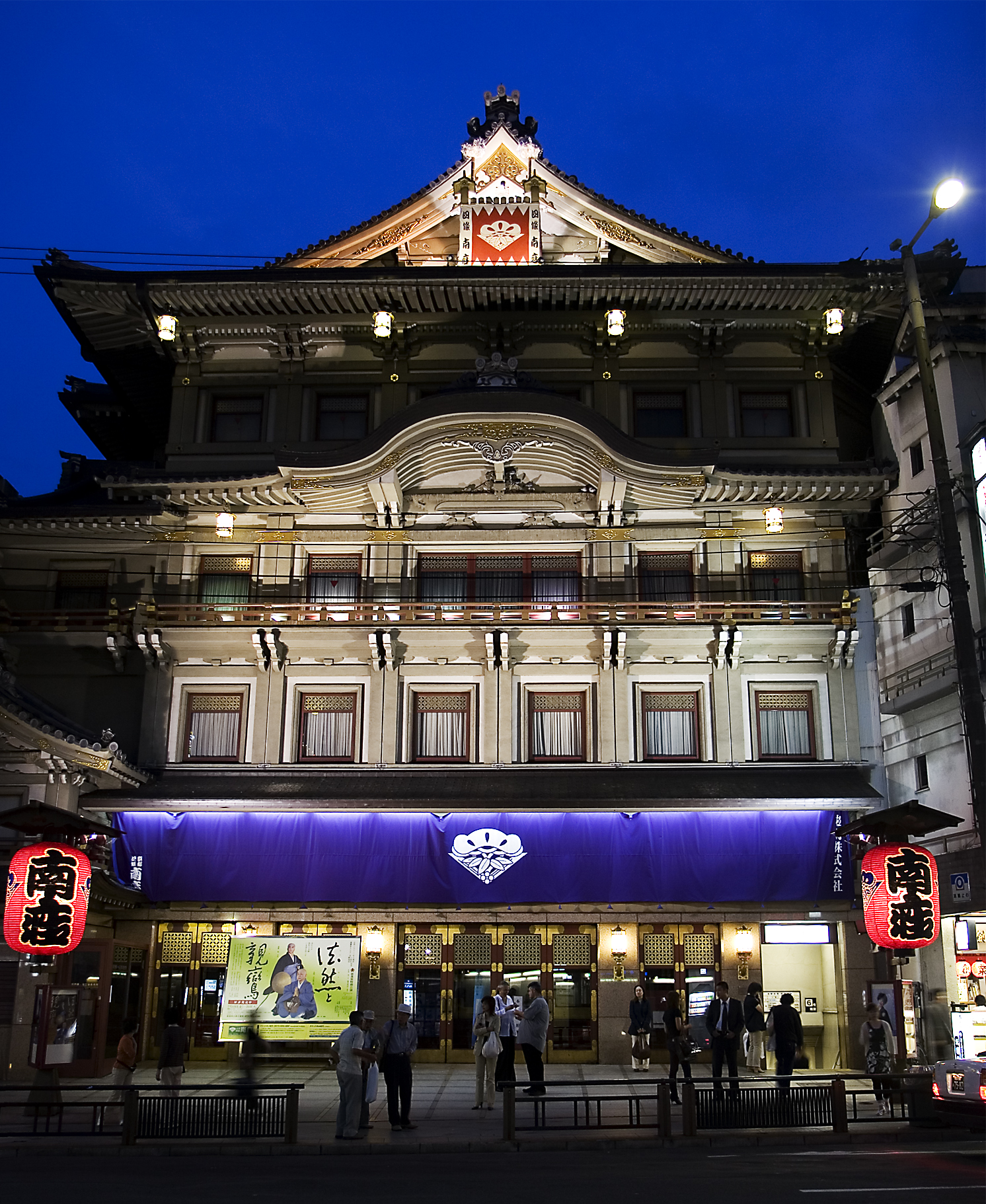 File Minamiza Theatre Kyoto Evening