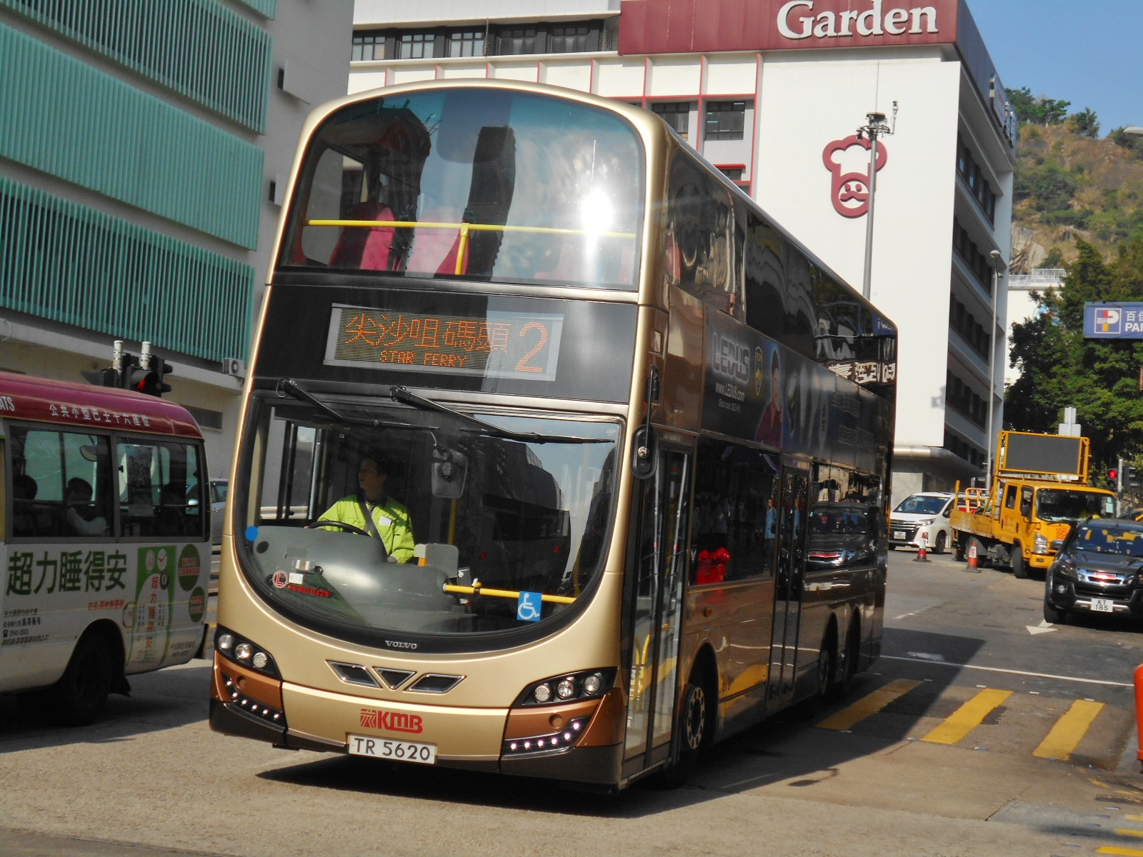 九龍巴士2號線 - 維基百科, Cheung Sha Wan,自由的百科全書
