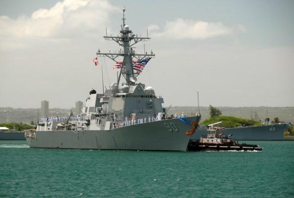 Battleship Missouri Memorial   satyanta