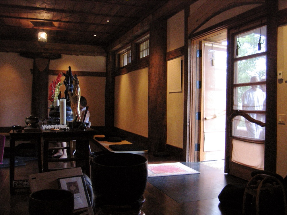 Upaya Institute and Zen Center