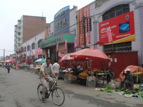 「中国」の画像検索結果