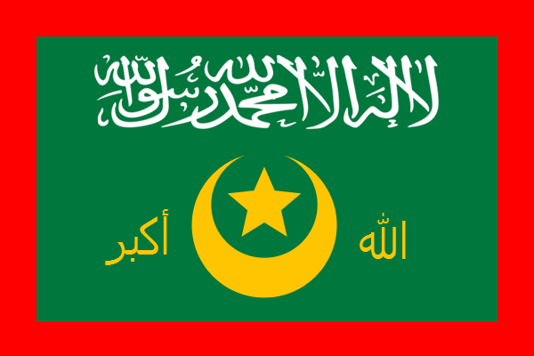 https://i1.wp.com/upload.wikimedia.org/wikipedia/commons/6/64/Flag_of_Ahlu_Sunnah_Waljamaca.png