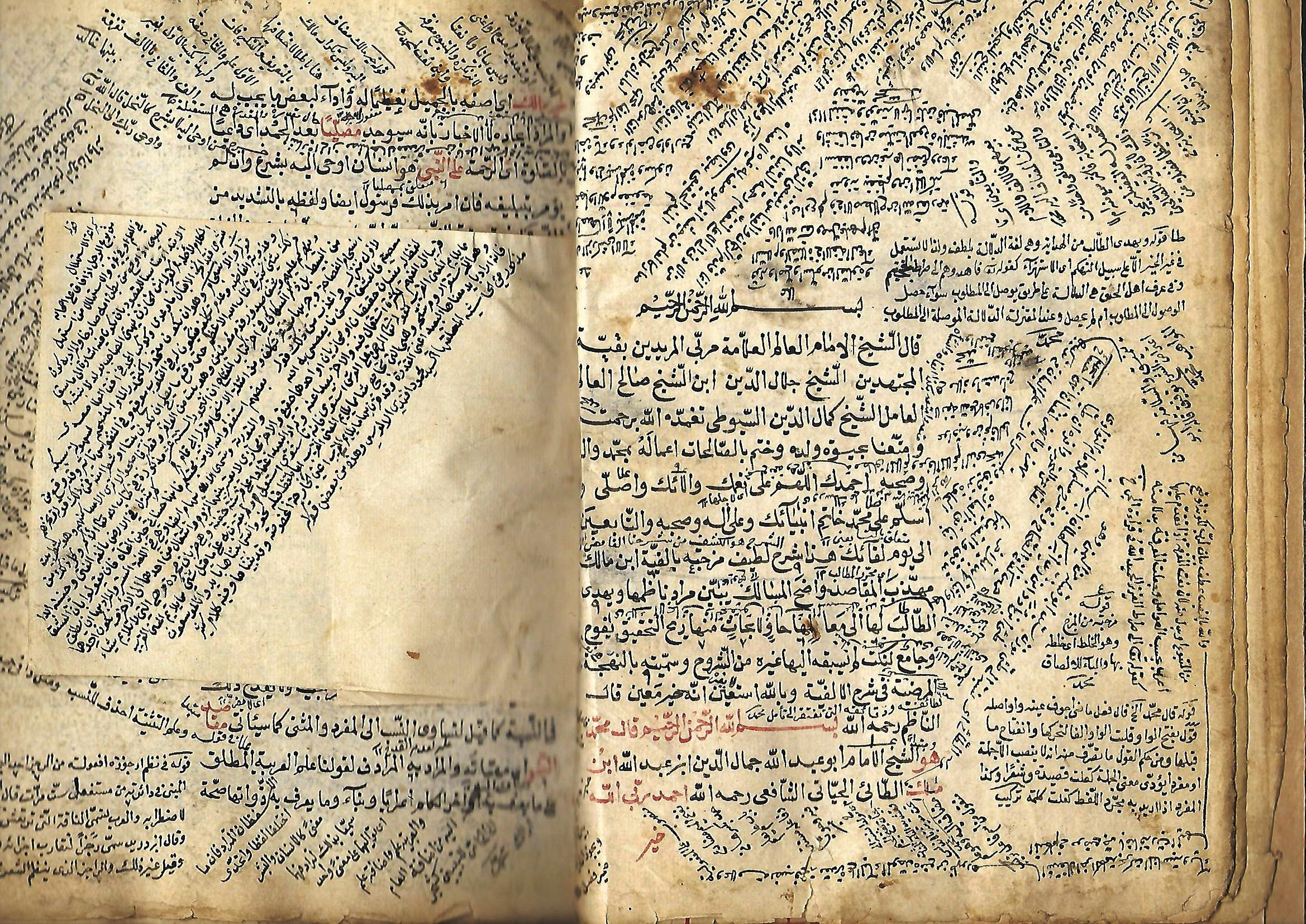 ألفية ابن مالك ويكيبيديا
