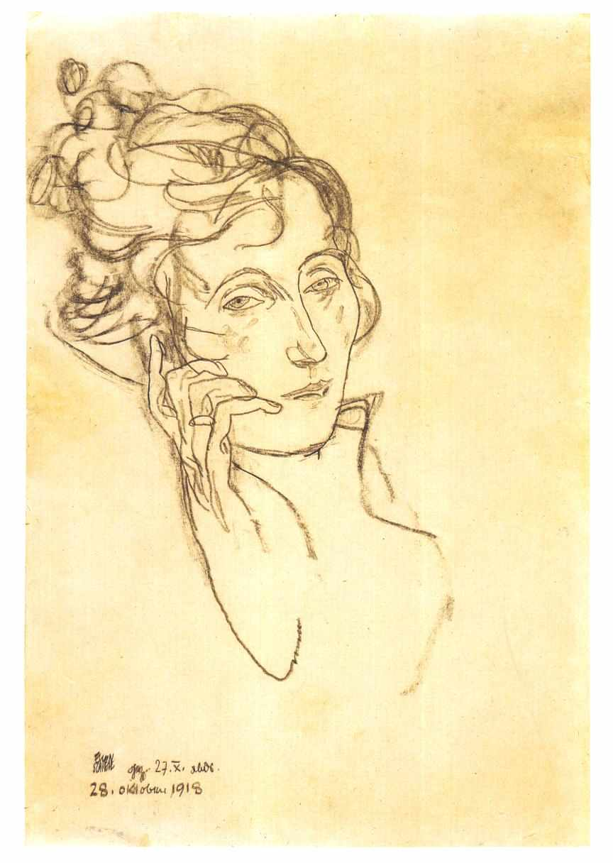 Portrait of the dying Edith Schiele, 1918 (Wikimedia Commons)