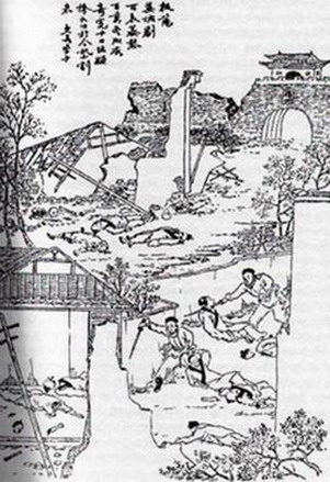 Image result for 1645 – Yangzhou massacre: the 10-day massacre of 900,000 residents of the city of Yangzhou, part of the Transition from Ming to Qing.