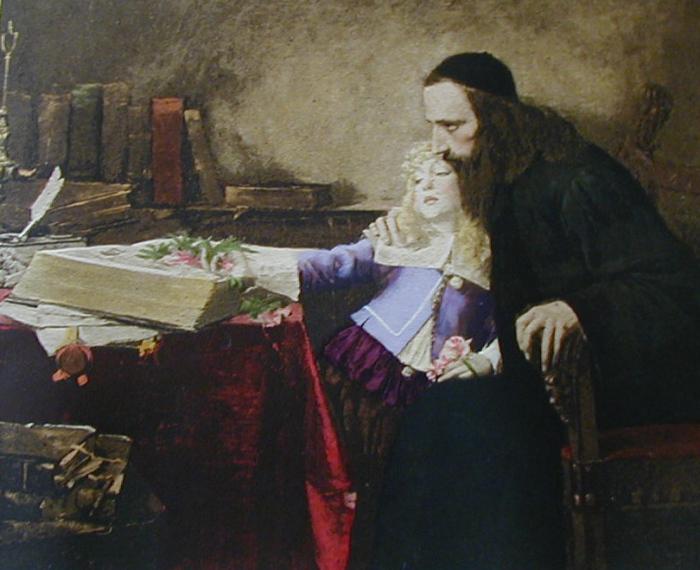 אוריאל ד'אקסוטה ושפינוזה - ציור של הירשנברג