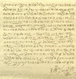 Malayalam text in hortus malabaricus