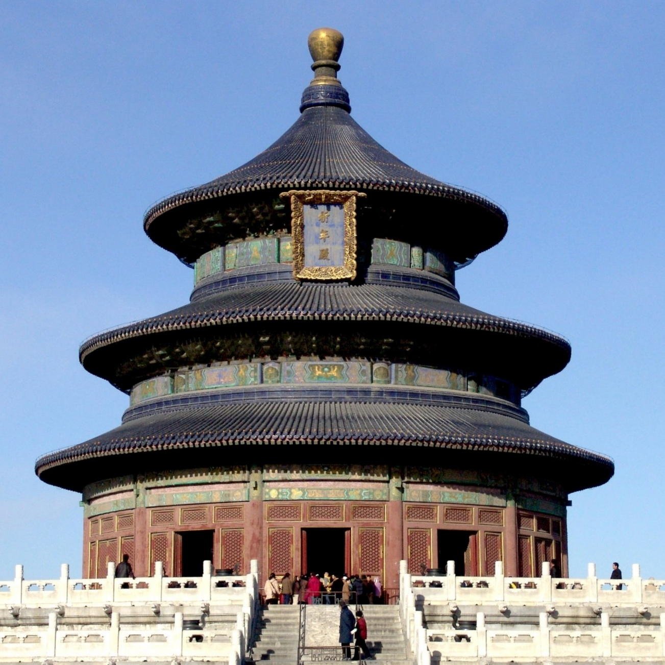 The Hall of Prayer for Good Harvest, Temple of Heaven, Beijng.