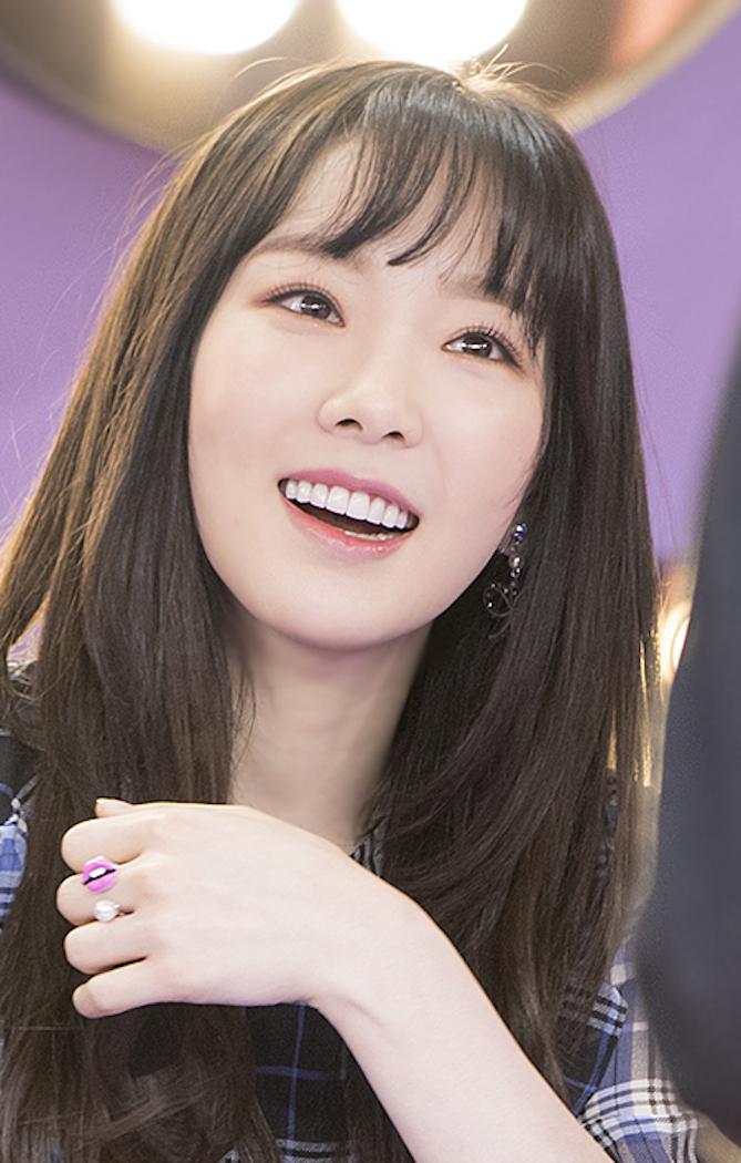 Kim Tae Yeon Wikipedia