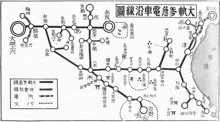 Sangu Kyuko Electric Railway Map in 1930s.jpg