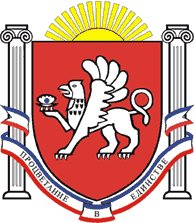 https://i1.wp.com/upload.wikimedia.org/wikipedia/commons/6/6e/Crimea_Emblem.png