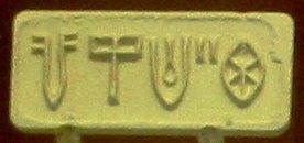 Harappan Writing