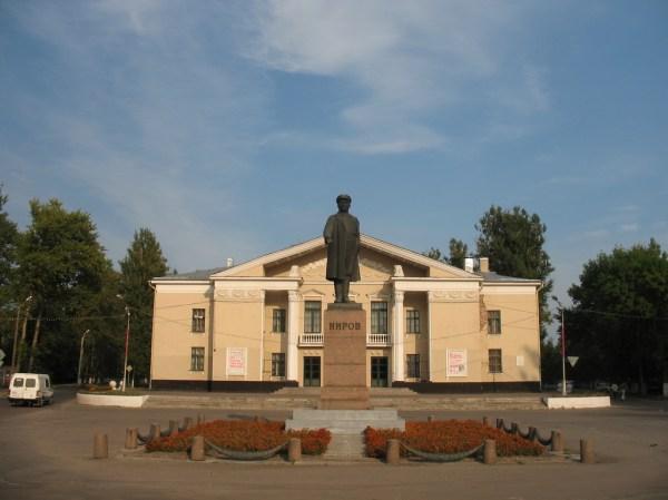 Кировск (Ленинградская область) — Википедия