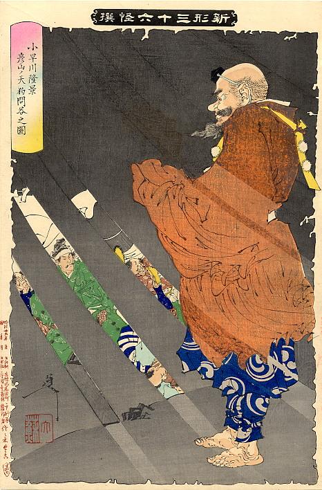 Tsukioka Yoshitoshi, Kobayakawa Takakage, 1892