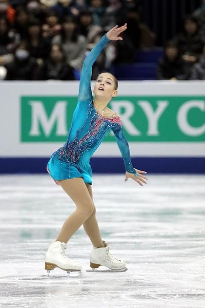 Alena Kostornaia - Wikipedia